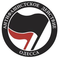 Antifa Odessa
