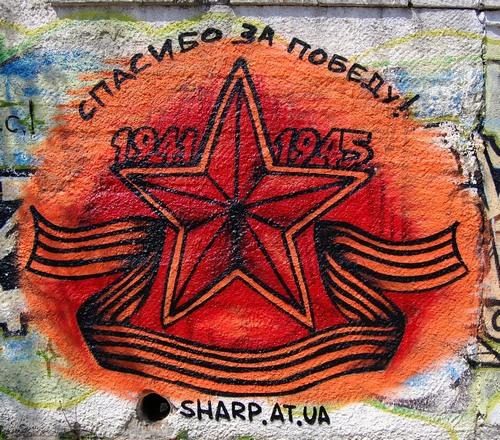 Граффити в контакте роза граффити