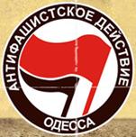 Антифашистское действие Одесса